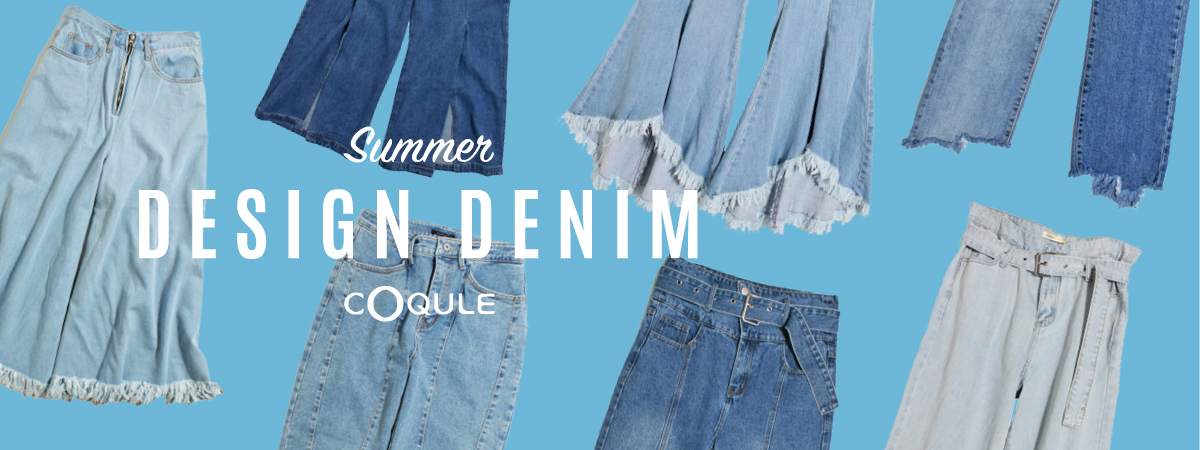 DESIGN DENIM | COQULE